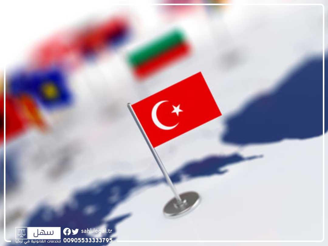 رغم الجائحة العالمية.. صادرات تركيا بلغت 12.5 مليار $ في أغسطس ...