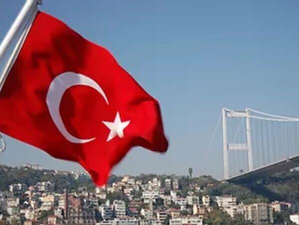 turkey flag big