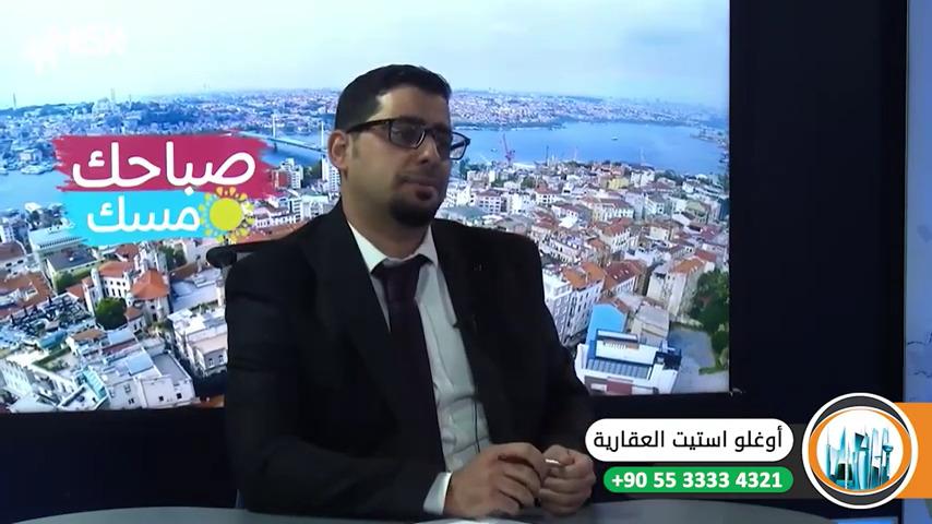 حلول قانونية لمشاكل استئجار المنازل في تركيا   مقابلة قناة Misk FM